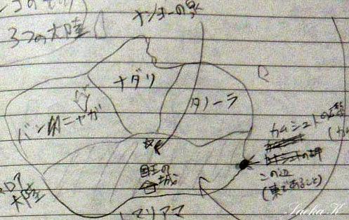 著者が自分用メモにざっと描いていた大陸内の地図