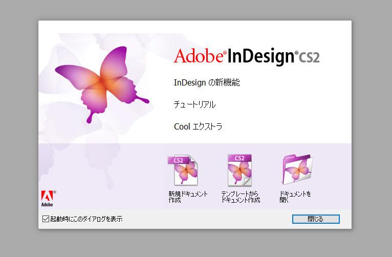 InDsign CS2