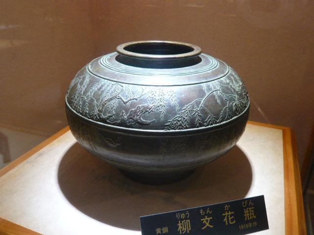 佐々木象堂氏 柳文花瓶