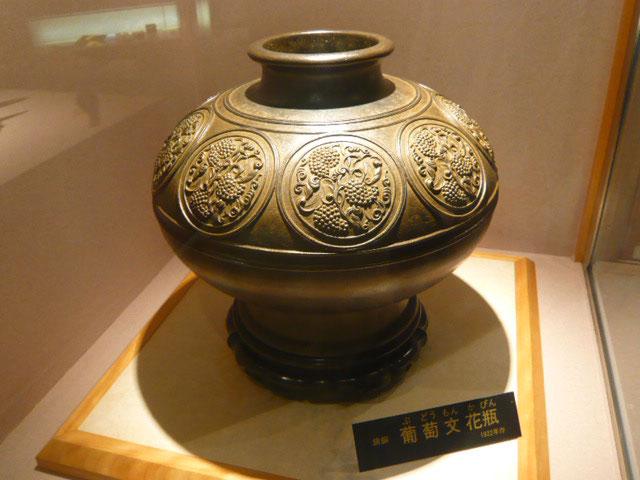佐々木象堂氏 葡萄文花瓶