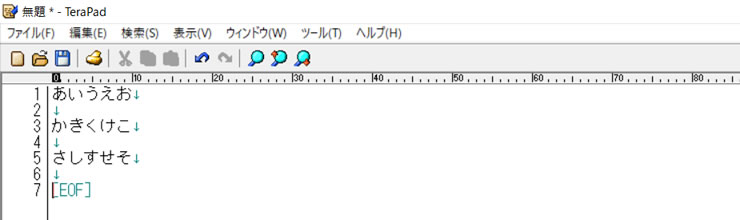 「TeraPad」で改行一括置換2